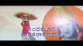 Simhadri-Tarak enters
