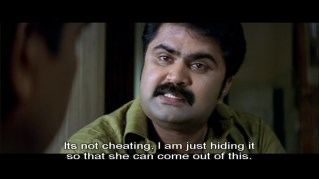 Thirakkatha-cheating