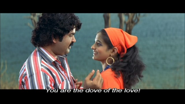 Thirakkatha-dove of love