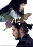 CineSakura - Coreanos (10)