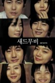 CineSakura - Coreanos (15)