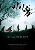 CineSakura - Coreanos (2)