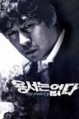CineSakura - Coreanos (32)