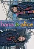 Hana e Alice