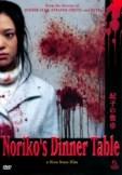 A mesa de jantar de Noriko