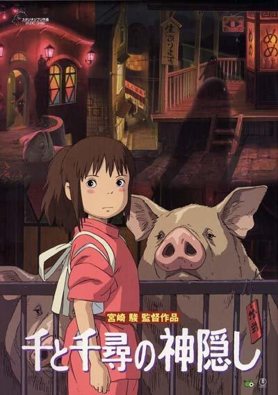 Le Voyage De Chiro Streaming : voyage, chiro, streaming, Voyage, Chihiro, (2002), Hayao, Miyazaki