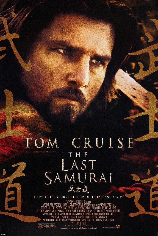 Le Dernier Samourai Streaming : dernier, samourai, streaming, Dernier, Samouraï, (2003), Edward, Zwick