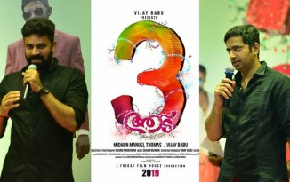 Arakkal Abu's Influence on Aadu 3 3D