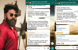 Conspiracy to destroy Kammarasambhavam with Fake Whatsapp ids