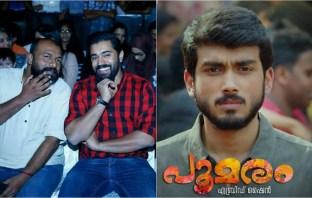 Poomaram is one among the best classics of Malayalam cinema, Nivin Pauly