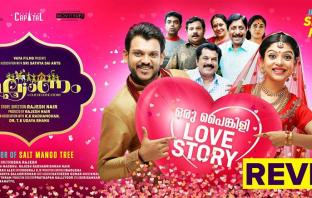 Kalyanam Review