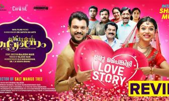 Kalyanam Review