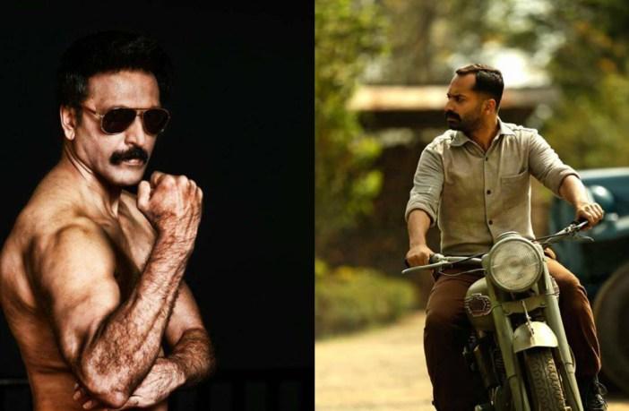 Fahad Fazil Screams on Seeing Babu Antony