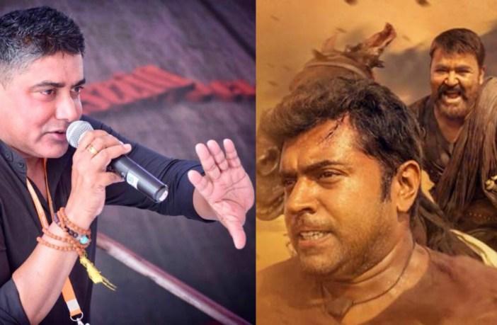 V A Shrikumar Menon Praises Kayamkulam Kochunni Trailer