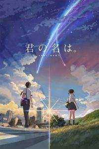 Streaming Kimi No Nawa Sub Indo : streaming, Watch, (2016), Online, CinemaFive12