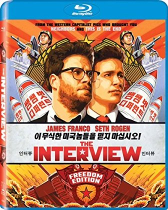 The Interview blu-ray cover