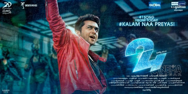 surya 24 movie poster