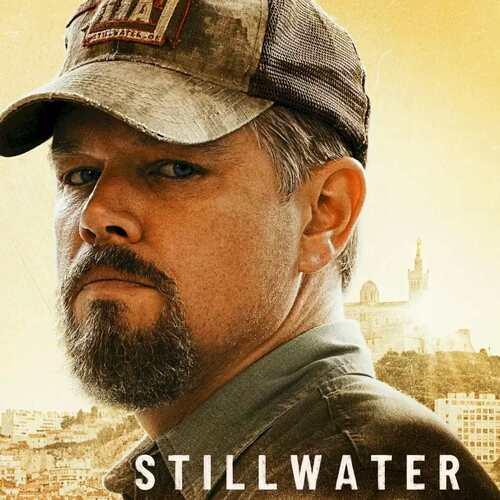 La ragazza di Stillwater - Cinemando