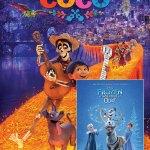 loc_coco