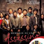 Locandina Memorie di un Assassino, 31esima Rassegna Cinematografica