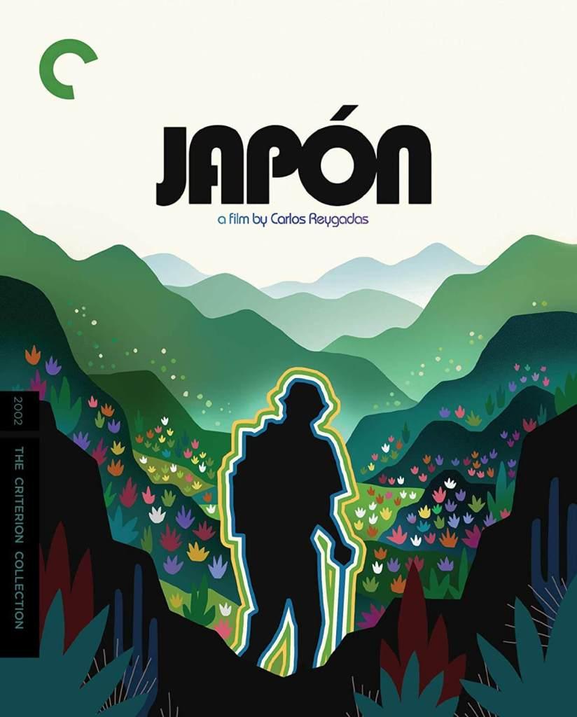 Película Japón de Calros Reygadas edición Criterion