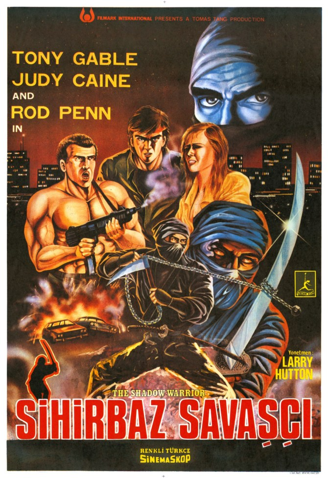 Tough Ninja the Shadow Warrior (1986, Hong Kong)