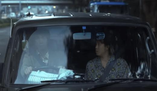 【完全暴露】映画『アフタースクール』のあらすじ・ネタバレと感想!