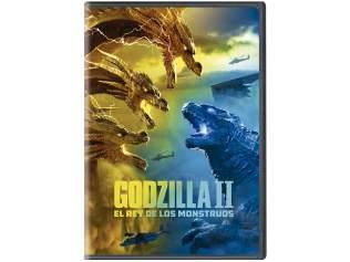 DVD_GODZILLAII_frt