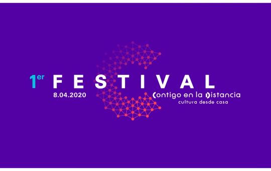secretaria-de-cultura-primer-festival-contigo-en-la-distancia-espacio-cultura-digital