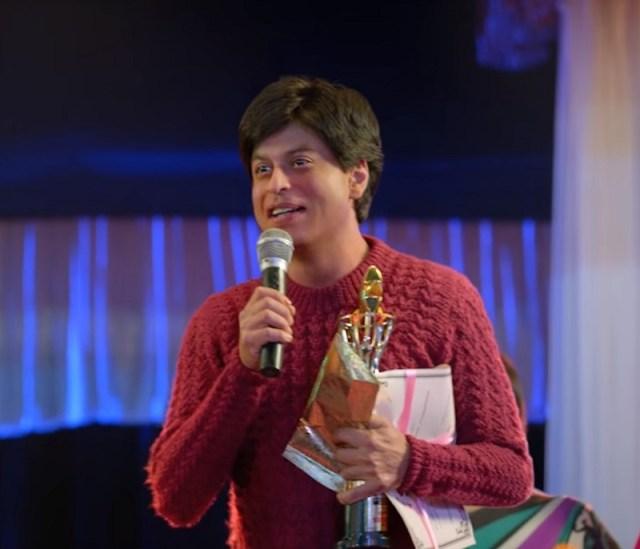 Filmul FAN SRK