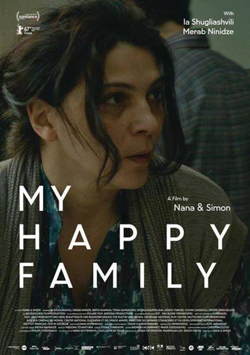Familia mea fericita – TIFF 2017