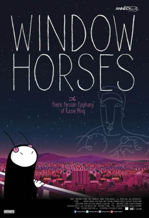 Cai la fereastra – Poetii sunt niste ciudati- ANIMEST 2017
