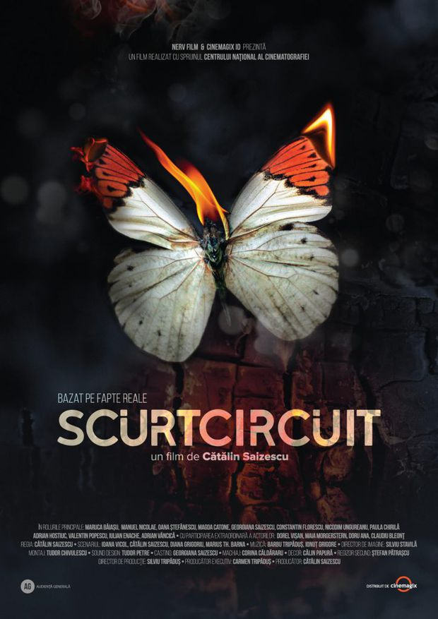 Scurtcircuit – Filme de Cannes la Bucuresti 2017