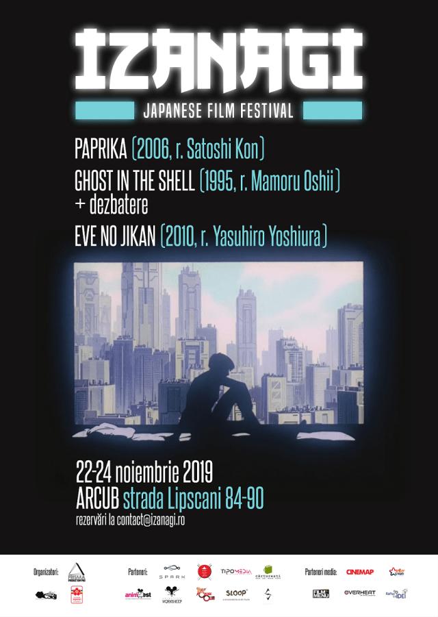 Festivalul de animatie japoneza IZANAGI – Japanese Film Festival