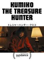 A jaded Japanese woman discovers a hidden copy of Fargo on VHS, believing it to be a treasure map indicating the location of a large case of money.