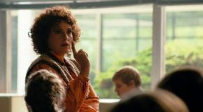 Η καλή μας η δασκάλα