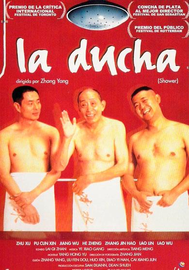 el-baño-la-ducha-pelicula-poster