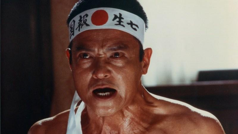 Mishima Uma Vida em Quatro Tempos