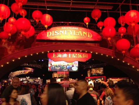 shanghai disneyland 1