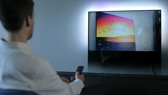 Philips DesignLine TV Screen