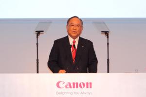 Mr Fujio Mitarai, Chairman and CEO Canon Inc