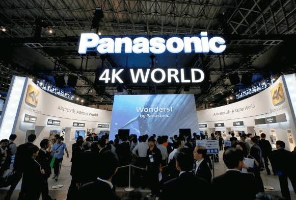 Panasonic 4K World