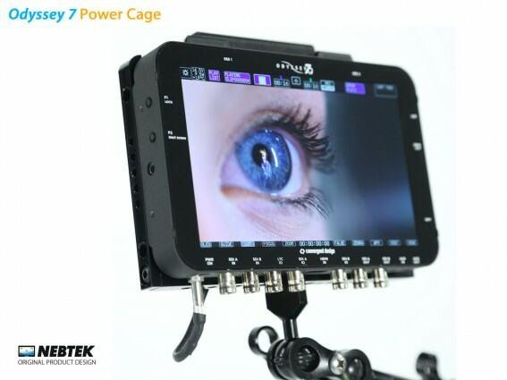 NEBTEK Odyssey7 Power Cage