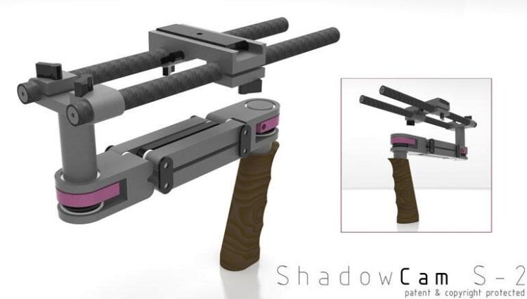 ShadowCam S-2