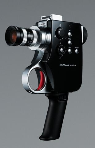 Bellami HD-1 8mm Digital Camera