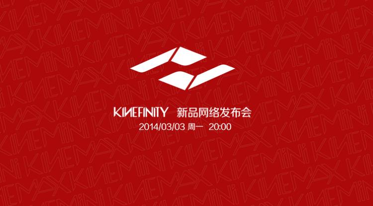 Kinefinity KineMAX 6K Camera