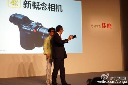 Canon Concept Camera 2
