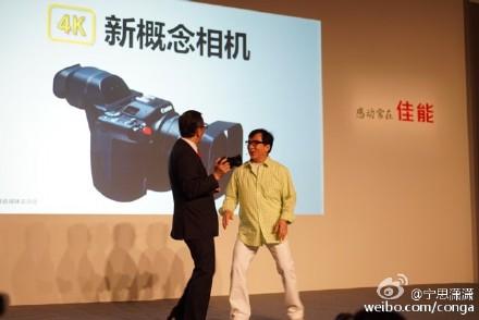 Canon Concept Camera 3