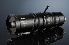 ARRI AUWZ Lens
