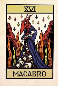 Macabro presenta el arte de su décimo sexta edición